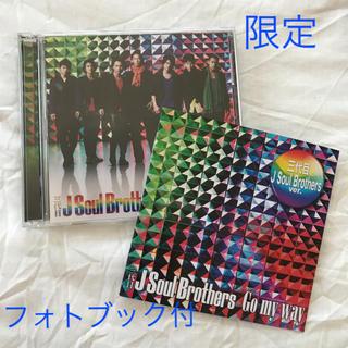 サンダイメジェイソウルブラザーズ(三代目 J Soul Brothers)の【限定】Go my way ★ 三代目 J Soul Brothers (ポップス/ロック(邦楽))