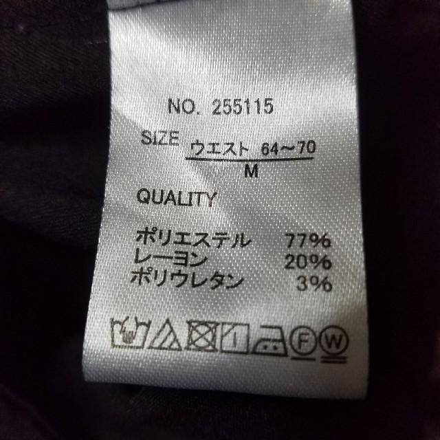 しまむら(シマムラ)の未使用✧.゜テーパードパンツ(黒) レディースのパンツ(カジュアルパンツ)の商品写真