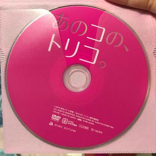あのコのトリコ DVD