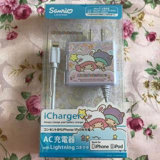 サンリオ(サンリオ)の新品☆Sanrio iPhone/ iPod用 充電器 iCharger(バッテリー/充電器)