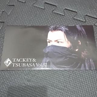 タッキーアンドツバサ(タッキー&翼)のタッキー&翼☆会報vol.52(アイドルグッズ)