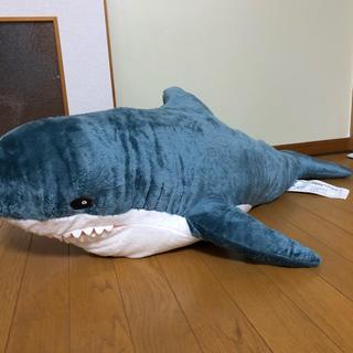 イケア(IKEA)のイケア IKEA サメ ぬいぐるみ(ぬいぐるみ)