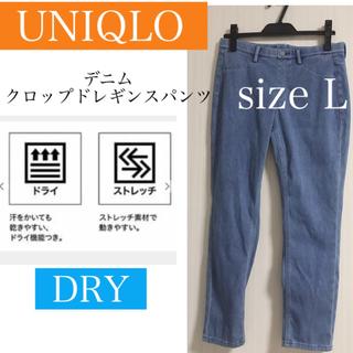 ユニクロ(UNIQLO)の【UNIQLO】クロップド ストレッチレギンスパンツ🌸(クロップドパンツ)
