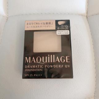 マキアージュ(MAQuillAGE)のマキアージュ♡パウダーファンデーション(ファンデーション)