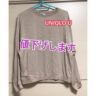ユニクロ(UNIQLO)のUNIQLO U テロテロトレーナー(シャツ/ブラウス(長袖/七分))