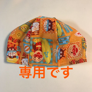バンダイ(BANDAI)のスイムキャップ アンパンマン(帽子)