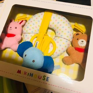 ミキハウス(mikihouse)の新品 ♡ ミキハウス おでかけメリー (その他)