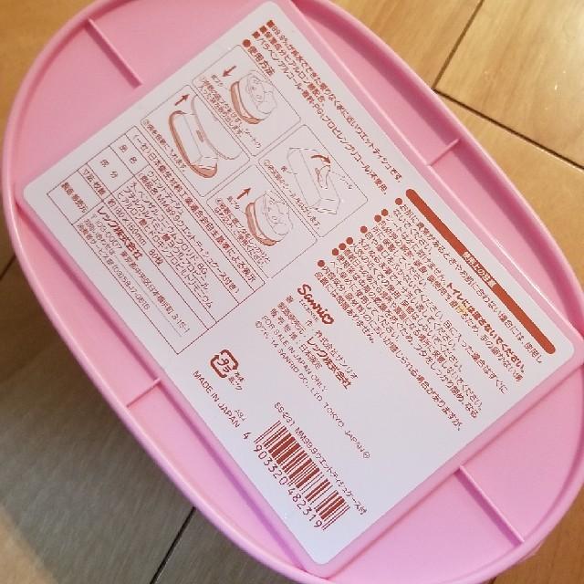 サンリオ(サンリオ)のマイメロディ ウェットティッシュケース キッズ/ベビー/マタニティのおむつ/トイレ用品(ベビーおしりふき)の商品写真