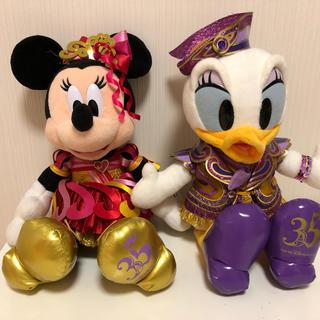 Disney - 35周年限定ぬいぐるみ ミニー&デイジー