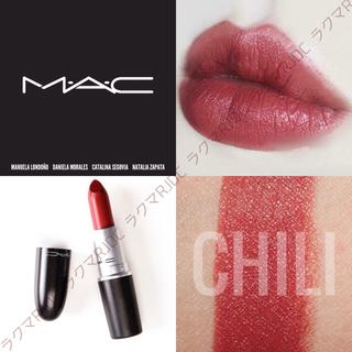 MAC - 【新品箱有】MAC マットリップ 人気色 チリ ウォームブリックレッド♥