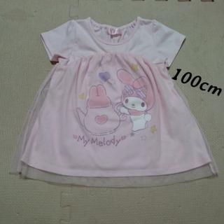 100cm マイメロディ Tシャツ