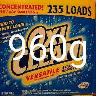 コストコ(コストコ)のコストコ購入のオキシクリーン960g(洗剤/柔軟剤)