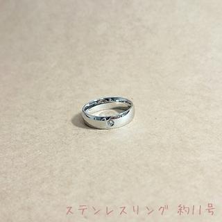 ステンレスリング⑥ 11〜12号(リング(指輪))