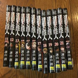 進撃の巨人 コミック 漫画1つ300円 2つ500円 3つ650円 4つ700円