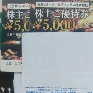 セガ(SEGA)のセガサミーホールディングス株主優待券10000円分6/30期限(その他)