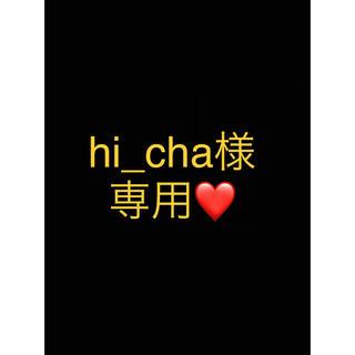 ポーラ(POLA)のhi_cha様専用ページ(フェイスクリーム)