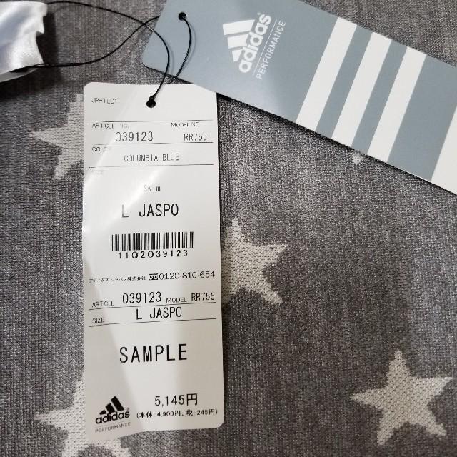adidas(アディダス)のadidas 水着 スカート レディースの水着/浴衣(水着)の商品写真