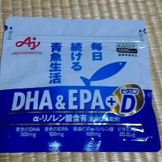 アジノモト(味の素)のDHA&EPA+ビタミンD  120粒入(その他)