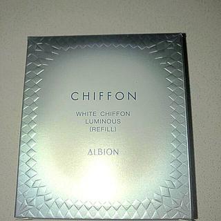 ALBION - ホワイトシフォン040