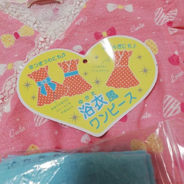 しまむら(シマムラ)の浴衣風ワンピース キッズ/ベビー/マタニティのキッズ服 女の子用(90cm~)(甚平/浴衣)の商品写真