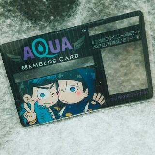 おそ松さん  プライバシー保護カード