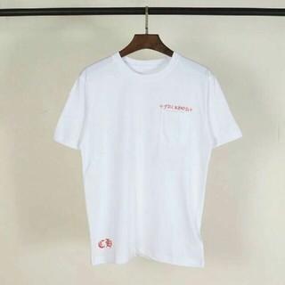 Chrome Hearts - chromehearts Tシャツ 2点セット