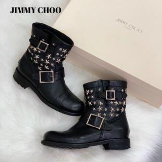ジミーチュウ(JIMMY CHOO)の専用(ブーツ)