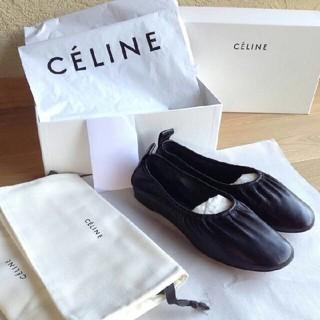 セリーヌ(celine)のセリーヌのソフトバレリーナ 黒 新品未使用品(バレエシューズ)