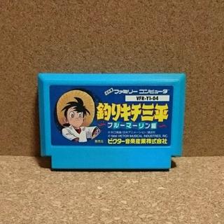 ファミリーコンピュータ(ファミリーコンピュータ)の釣りキチ三平    ブルーマーリン編(家庭用ゲームソフト)