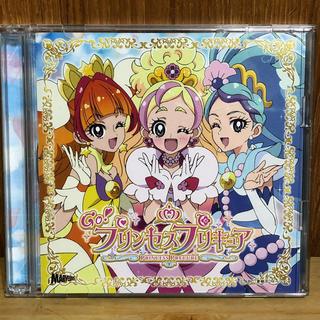 Go!プリンセスプリキュア   CD、DVD