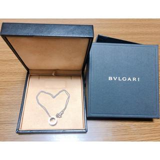 ブルガリ(BVLGARI)のBVLGARI B01ペンダントトップ&ネックレスセットv004(ネックレス)