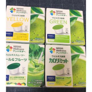 ネスレ(Nestle)のネスレ ウェルネス抹茶 4箱(青汁/ケール加工食品 )