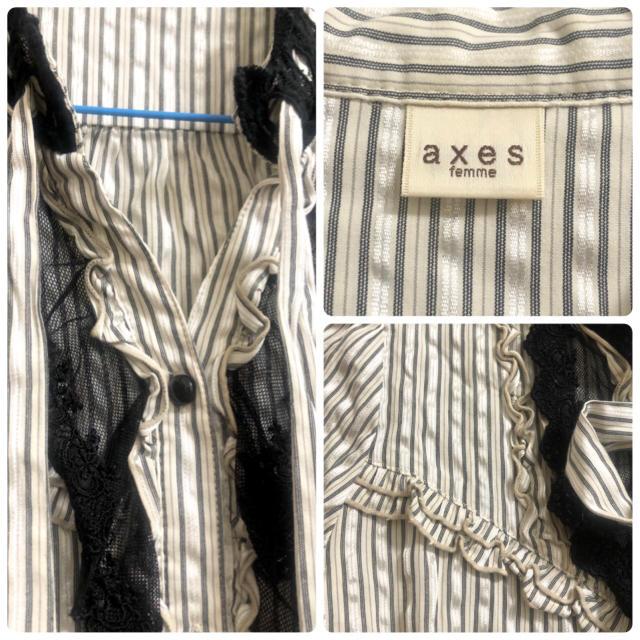 axes femme(アクシーズファム)のaxes femme ♡ タイ付き 長袖 レース ストライプシャツ レディースのトップス(シャツ/ブラウス(長袖/七分))の商品写真