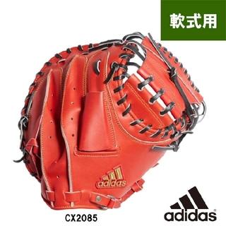 adidas - adidas アディダス 軟式 グラブ キャッチャーミット 捕手 ETY98