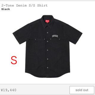 シュプリーム(Supreme)のS supreme 2-Tone Denim S/S Shirt デニムシャツ(シャツ)