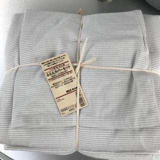 ムジルシリョウヒン(MUJI (無印良品))の新品 無印良品 ベッド用 ふとんカバーセット シングルサイズ(シーツ/カバー)