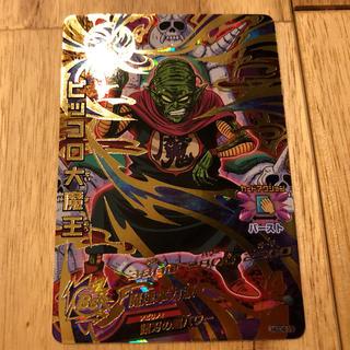 BANDAI - ドラゴンボールヒーローズ ピッコロ大魔王 魔連掌力波