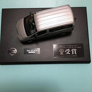 日産 - 日産 NV200 ミニカー