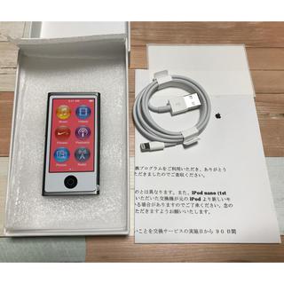 交換プログラム品 第7世代 iPod nano 16GB スペースグレイ 未使用