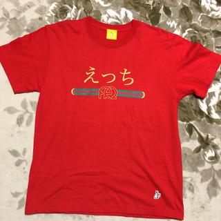 ヴァンキッシュ(VANQUISH)のFR2 えっち tシャツ tee 赤 red シャツ vanquish m(Tシャツ/カットソー(半袖/袖なし))
