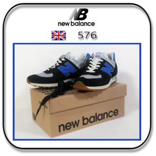 ニューバランス(New Balance)のニューバランス M576TNF 英国製 UK8.5/ US9 / 27cm(スニーカー)