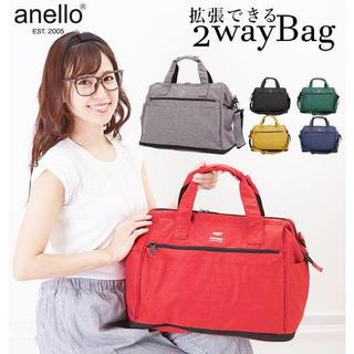 アネロ(anello)の☆ 最安値 anello アネロ 2way ボストンバッグ ATC 2611 ☆(ボストンバッグ)