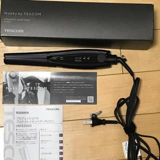 テスコム(TESCOM)のTESCOM NIS3000(ヘアアイロン)