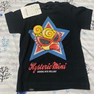 ヒステリックミニ(HYSTERIC MINI)のヒスミニ 25th Tシャツ (Tシャツ/カットソー)