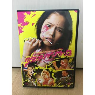 少年メリケンサック DVD