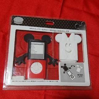 MP3プレイヤーカバー ディズニー