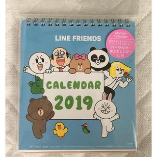 [新品未開封]ラインフレンズ 2019 卓上カレンダー LINE FRIENDS