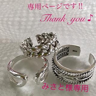 シルバー925 メッキワイドリング7号(リング(指輪))