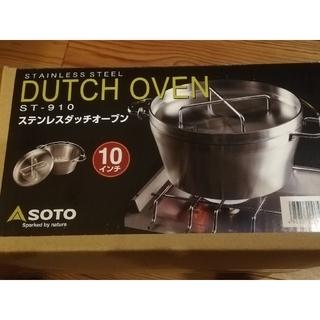 シンフジパートナー(新富士バーナー)のSOTO ステンレスダッチオーブン10インチ(調理器具)