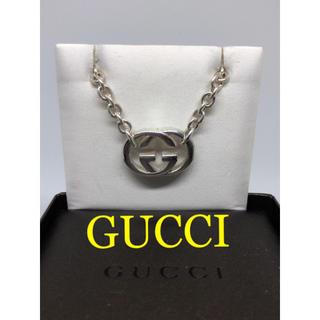 グッチ(Gucci)の[美品]GUCCI インターロッキン ネックレス 箱付き(ネックレス)